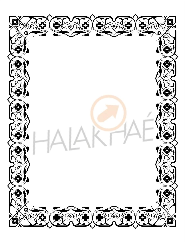 border frame page b33 gambar border untuk undangan picture koleksi